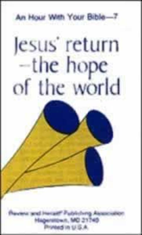 JESUS RETURN 100PK [HWB 7 OF 11],SHARING,0828019673