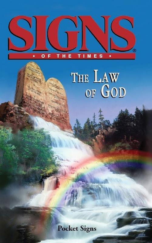 LAW OF GOD 100PK [PKS],SHARING,4333003415