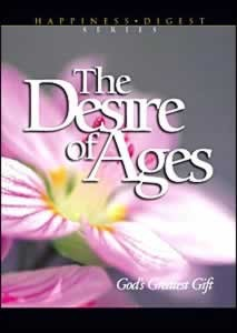 DESIRE OF AGES ASI,SHARING,0816310041