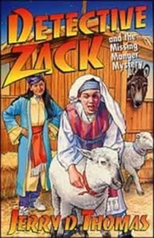 MISSING MANGER MYSTERY [DZ 5 OF 10],CHARACTER BUILDING LIBRARY,0816312346