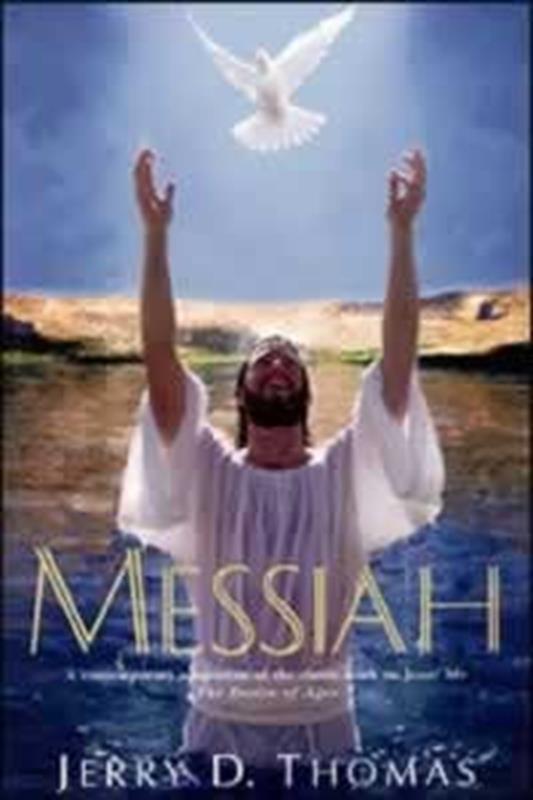 MESSIAH CL,FAITH & HERITAGE,081631845X