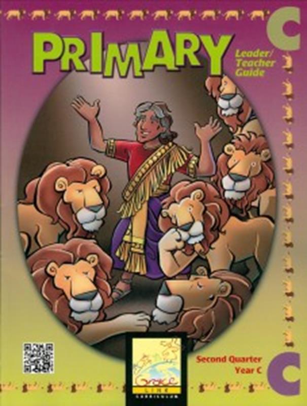 Q PRIMARY 1 YR SUBSCRIPTION,SABBATH SCHOOL,EPQ
