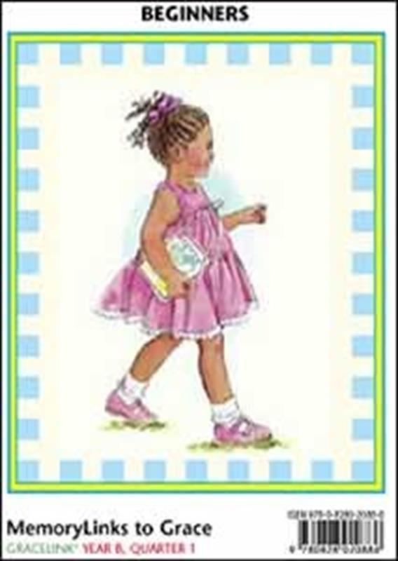 Q BEGINNER MEMORY VERSE CARDS 1Q,SABBATH SCHOOL,EBM200101