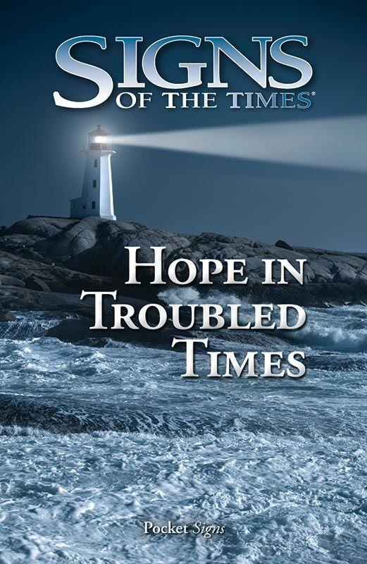 HOPE IN TROUBLED TIMES 100PK [PKS],SHARING,4333004080