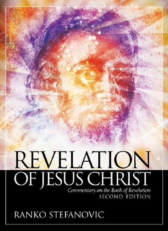 REVELATION OF JESUS CHRIST [2ND ED],FAITH & HERITAGE,9781883925673