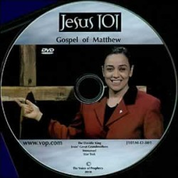 DVD GOSPEL OF MATTHEW [VOP],MEDIA,4333004190