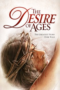 DESIRE OF AGES WITH DELUXE GIFT BOX,ELLEN WHITE,643330044094
