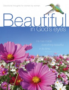 BEAUTIFUL IN GOD'S EYES,CHRISTIAN LIVING,9780828027397