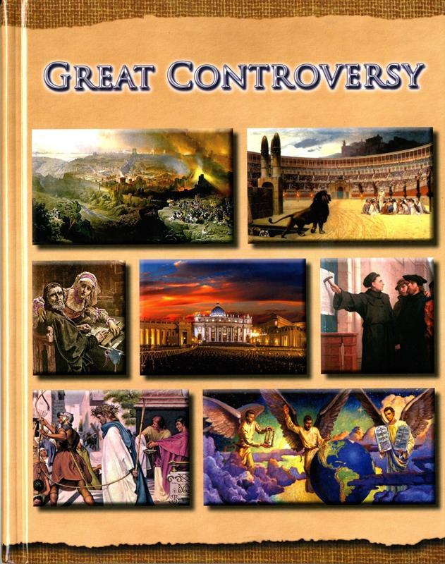 GREAT CONTROVERSY,FAITH & HERITAGE,GCH101E