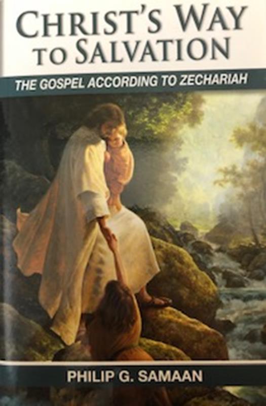 CHRISTS WAY TO SALVATION,CHRISTIAN LIVING,9780828005418